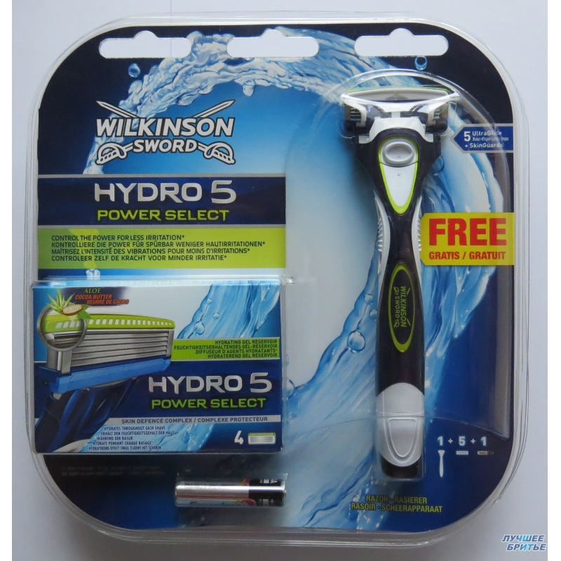 Набор станок Wilkinson Sword HYDRO (Schick) 5 Power Select + 4 картриджа  HYDRO 5 Power Select производство Германия
