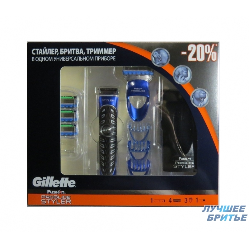 Бритвенная система Gillette Fusion Proglide Styler 3-в-1  + 3 картриджа Gillette Fusion Proglide Power