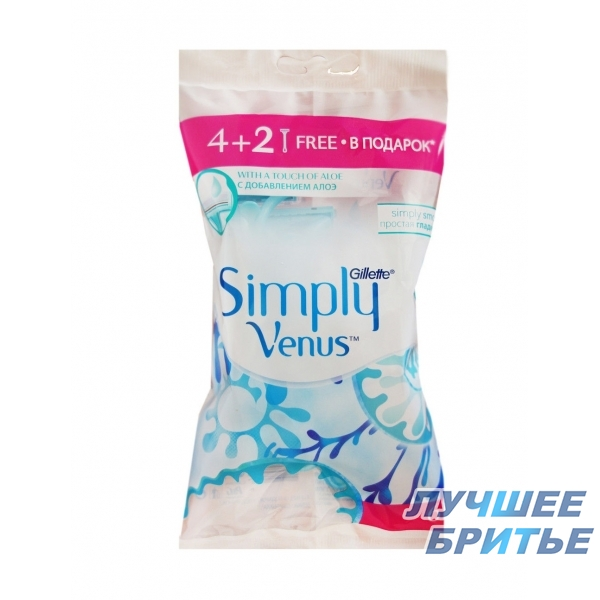 Набор женских одноразовых бритвенных станков Gillette Simply Venus 2 Satin Care 6 шт. в упаковке